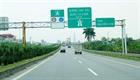 Xung quanh đề xuất thu phí cao tốc do Nhà nước đầu tư