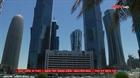 Qatar khẳng định sẵn sàng tham gia đàm phán do Mỹ chủ trì