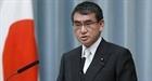 Nhật Bản phản đối việc Hàn Quốc hủy hiệp định chia sẻ tin tình báo