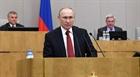 Tổng thống Nga Putin: Sửa đổi Hiến pháp nhằm đoàn kết đất nước