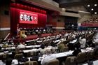Đại hội lần thứ VIII Đảng Cộng sản Cuba