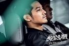 """Mỹ nam Kim Bum làm cảnh sát chìm gai góc trong """"Ẩn Danh"""""""