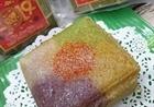 Bánh chưng ngũ sắc