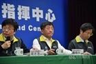 Ghi nhận ca tử vong đầu tiên do COVID-19 tại Đài Loan