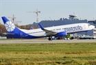 Hãng hàng không Belarus hủy bay tới 8 nước châu Âu