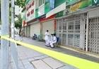 CDC Hà Nội tìm người đến cửa hàng hoa quả ở Cổ Nhuế