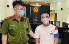 Lĩnh 15 tháng tù vì tấn công Công an viên để qua chốt kiểm dịch