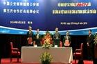 Hội nghị hợp tác phòng, chống tội phạm lần thứ 5 Việt Nam - Trung Quốc