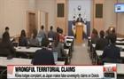 Tranh chấp lãnh thổ giữa Hàn Quốc và Nhật Bản tiếp tục nóng