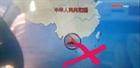 Phát hiện 7 xe ô tô xuất xứ Trung Quốc có bản đồ đường lưỡi bò