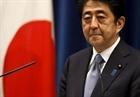 Cựu Thủ tướng Nhật Bản Abe Shinzo xin lỗi người dân về bê bối thu chi