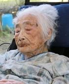 Cụ bà cao tuổi nhất Nhật Bản qua đời ở tuổi 117
