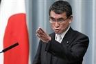 Nhật Bản công bố chính sách ngoại giao
