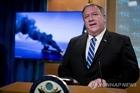 Mỹ làm mọi cách để có nhận thức đầy đủ về mối đe dọa từ Triều Tiên