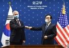 Mỹ kêu gọi Chủ tịch Triều Tiên Kim Jong-un trở lại đàm phán