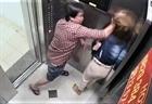 Xác minh người đàn ông đánh phụ nữ trong thang máy