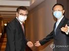 Hàn Quốc và Trung Quốc tiến hành hội đàm cấp cao