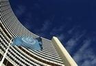 IAEA nỗ lực tháo gỡ bế tắc trong vấn đề Iran