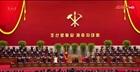Triều Tiên chuẩn bị tổ chức Hội nghị Trung ương bàn kế hoạch Năm mới