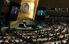 Mỹ tăng cường an ninh tại Tuần lễ cấp cao Đại hội đồng LHQ