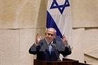 Israel chính thức xác nhận sẽ rút khỏi tổ chức UNESCO