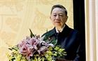 Đại tướng Tô Lâm dự kỷ niệm 90 năm Ngày thành lập Đảng tại xã Nghĩa Trụ