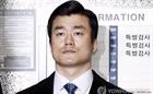 Trợ lý Tổng thống Hàn Quốc bị bắt giữ