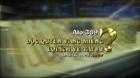 Độc quyền vàng miếng: Lợi ích về tay ai?
