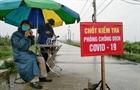Đà Nẵng: Đảm bảo nghiêm ngặt các chốt phòng dịch