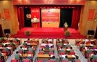 Bế mạc hội nghị sơ kết công tác Công an 6 tháng đầu năm 2021