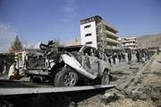 Loạt vụ nổ tại Afghanistan ít nhất 30 người thiệt mạng