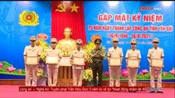Gặp mặt kỷ niệm 75 năm ngày thành lập Công an tỉnh Yên Bái