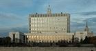 Chính phủ Nga phê duyệt danh sách các quốc gia không thân thiện