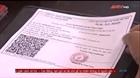 Công an Hà Nội khẩn trương cấp giấy đi đường mẫu mới