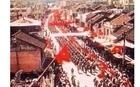 Ký ức không quên về Hà Nội ngày giải phóng