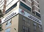 Mở rộng điều tra vụ án tại trường Đại học Đông Đô