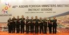 Hội nghị Bộ trưởng Ngoại giao ASEAN lần thứ 48