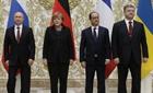 Nhóm Bộ tứ Normandy về Ukraine lên kế hoạch nhóm họp tại Đức