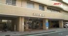 Nhật Bản điều tra nghi án 48 người chết tại bệnh viện do bị đầu độc