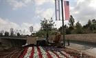 Hôm nay, Mỹ khai trương Đại sứ quán mới ở Jerusalem