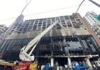 Cháy chung cư cao tầng ở Đài Loan