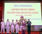 Kỷ niệm 75 năm ngày thành lập Ty Công an Hải Dương