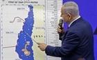 Israel ngừng kế hoạch sáp nhập Thung lũng Jordan