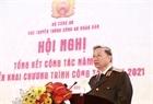 Bộ trưởng Tô Lâm dự và phát biểu chỉ đạo hội nghị triển khai công tác năm 2021 Cục Truyền thông CAND