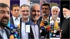Tranh luận trước thềm bầu cử Tổng thống Iran 2021
